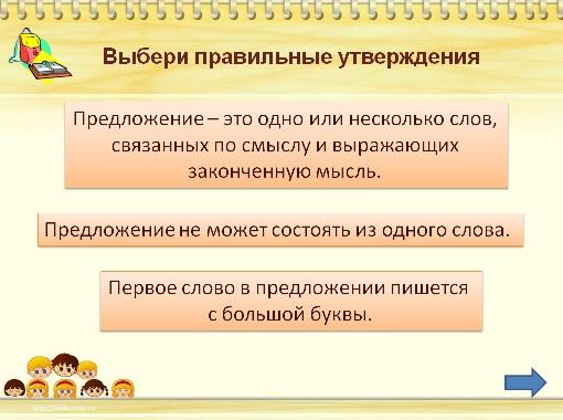 Бланк Акт Дефектовки Автомобиля