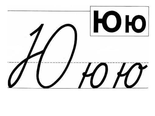 """Умничка » Архив сайта » Буква """""""