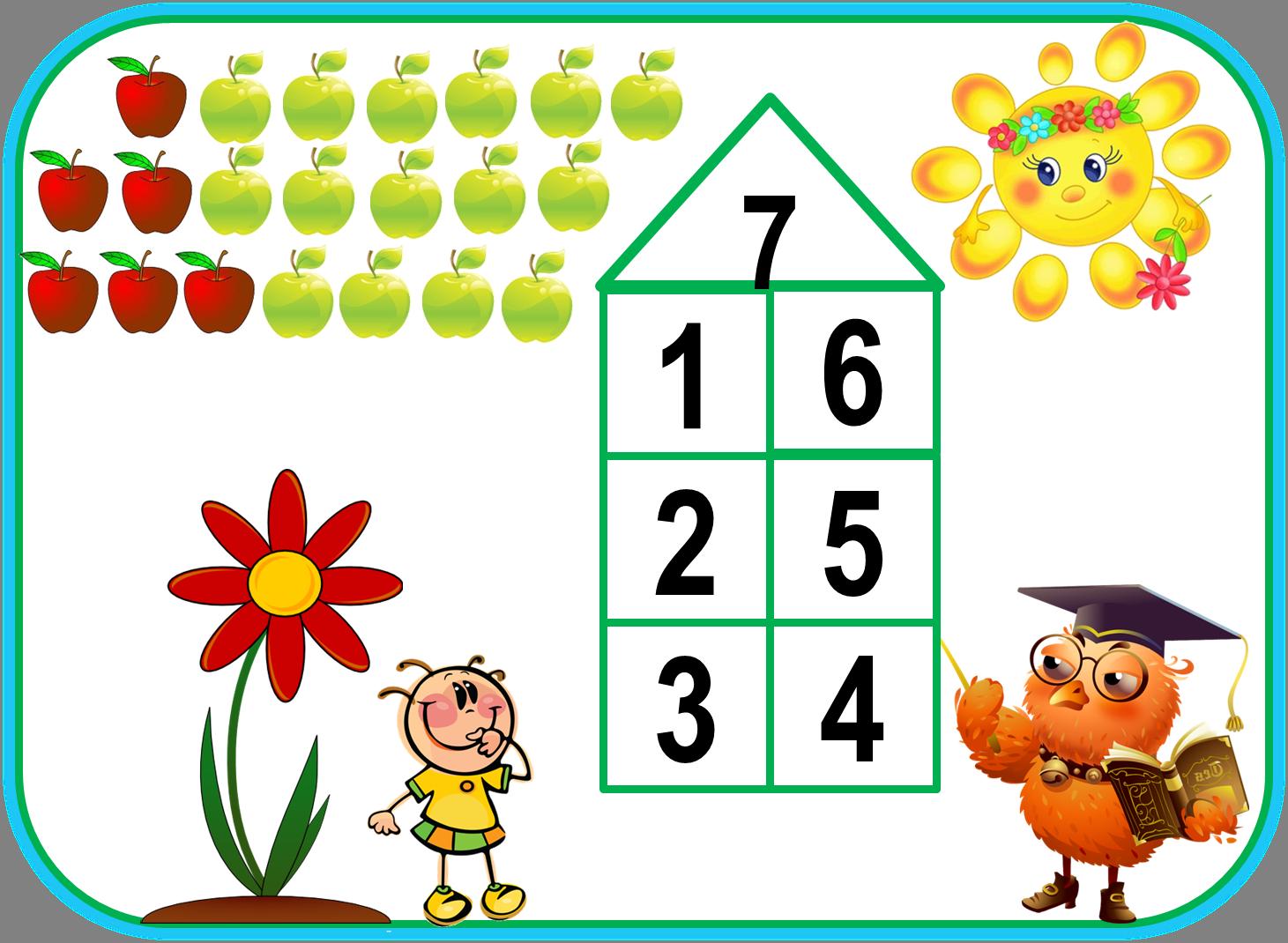 Примеры по Математике 2