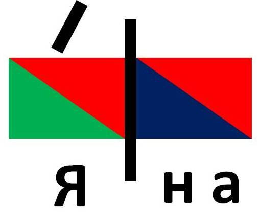 Буквы русского алфавита  онлайн игры для детей